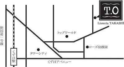 Liuteria Takashi Access Map